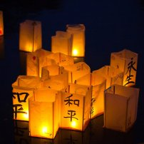 lanterne5